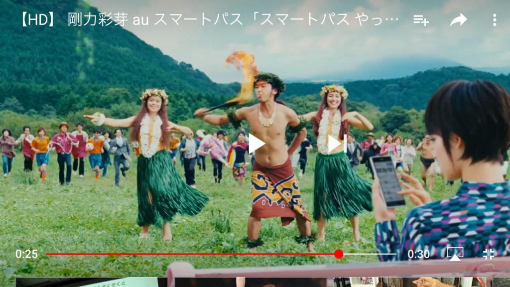横浜のハワイイベントで 小錦さんと